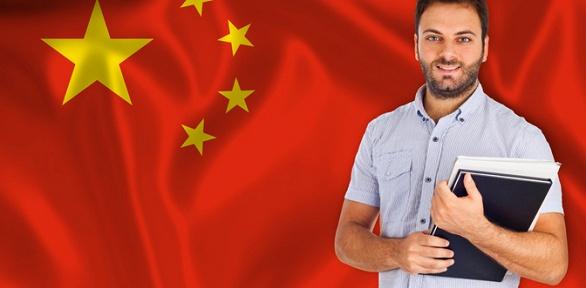 До16занятий китайским языком отрусско-китайского центра 俄汉双语中心