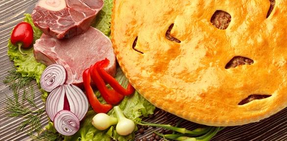 Осетинские пироги отсети пекарен «Вкус дня»