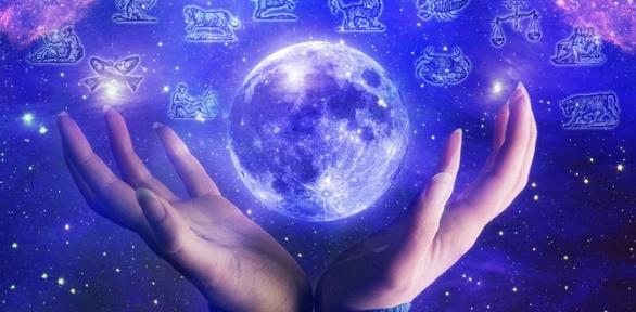 Гороскоп откомпании «Академия астрологов NSER познай свою судьбу»