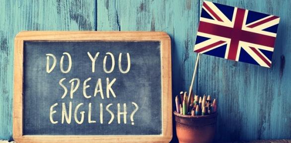 Изучение английского языка вцентре «Юный артист»