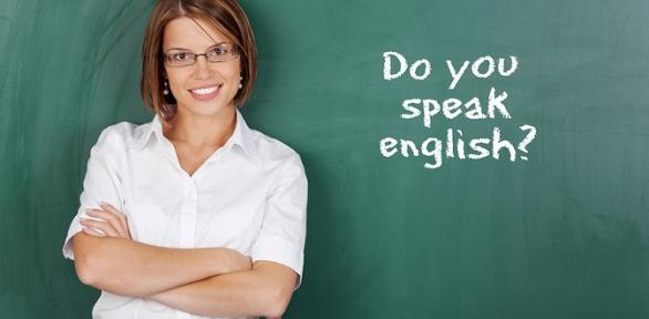 Изучение иностранного языка вшколе «ИнЯз»