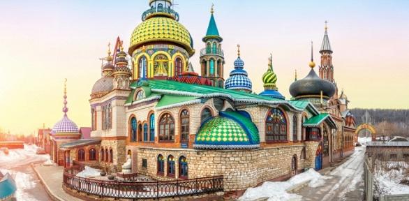 Дневная или вечерняя экскурсия отцентра «Великая Казань Мир туров»