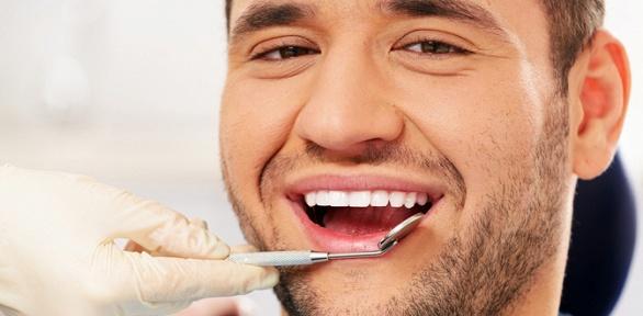 Чистка, лечение зубов в«Стоматологии наБородина»