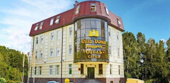 Отдых вномере выбранной категории вотеле Villa Dona