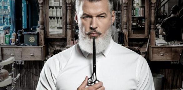 Мужская стрижка, оформление бороды всети барбершопов Top Level