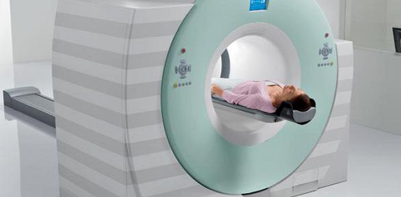 МРТ вцентре «Гарантия»