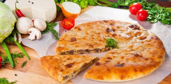 Осетинские пироги или пицца сподарком отпекарни «Три пирога»