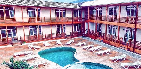 Отдых вАбхазии вгостевом доме Guest House Amshin