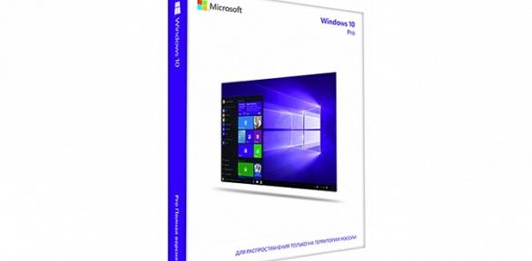 Операционная система Microsoft Windows10 Pro