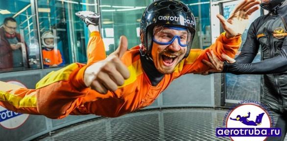 Полет ваэротрубе вкрытом комплексе «Свободный полет»