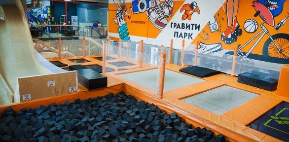 Прыжки набатуте вбатутном центре «Гравити Парк»