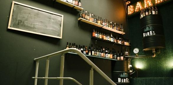 Вечеринка спенным напитком изакусками вкрафтовом баре «БарЕль»