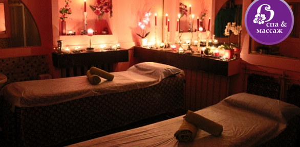 SPA-программа вSPA-салоне «Орхидея»