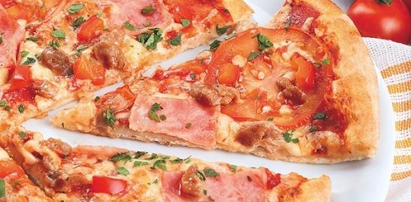Всё меню отслужбы доставки Energy Pizza за полцены