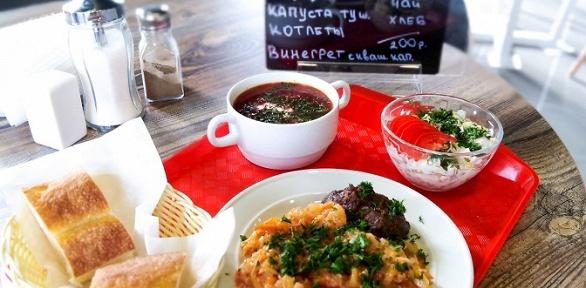 Комплексный обед вкафе отавтомойки «Енот-полоскун»