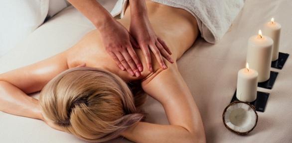 Сеансы массажа встудии красоты «Ассоль»