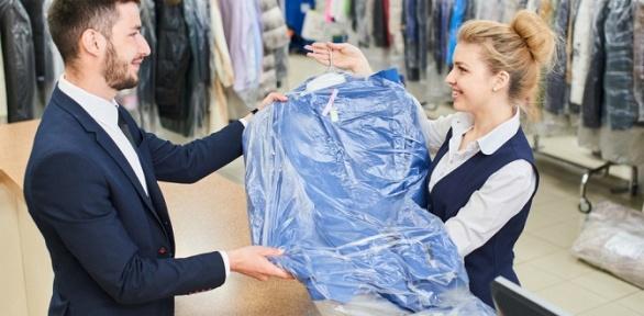 Химчистка одежды всети «Грязи.net» заполцены