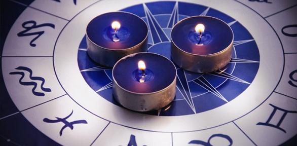 Составление гороскопа от«Центра астрологии»