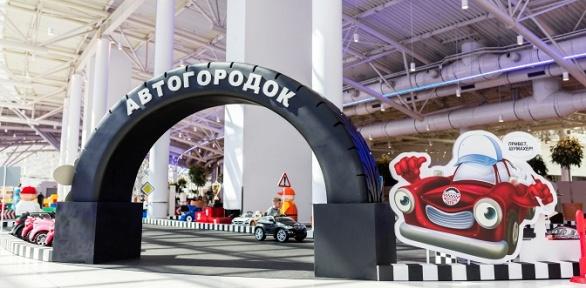 Прокат детского автомобиля вТРЦ «Хорошо» отавтогородка Motor City