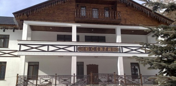 Отдых сзавтраками ипосещением сауны вгостиничном комплексе «Юсенги»