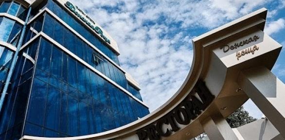 Отдых вРостове-на-Дону впарк-отеле «Донская Роща»