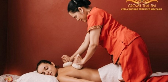 Тайский массаж, SPA-программа всалоне Crown Thai SPA