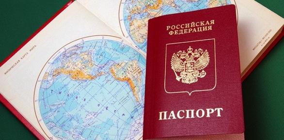 Оформление документов для получения визы оттурагентства «Туры.com»