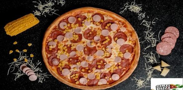 Всё меню отслужбы доставки Cheel Pizza вМытищах заполцены