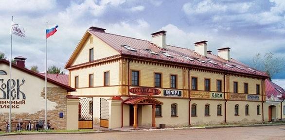 Отдых вгостиничном комплексе «Изборск»