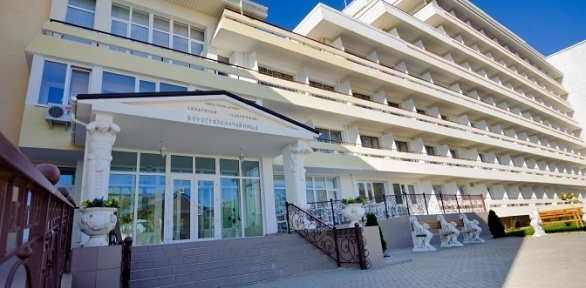 Отдых вКрыму cоздоровительной программой всанатории «Сакрополь»