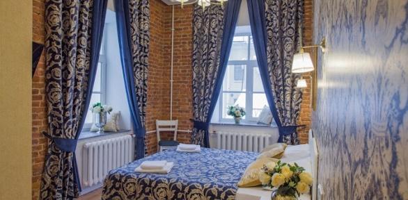 Отдых вСанкт-Петербурге вотеле Catherine Art Hotel