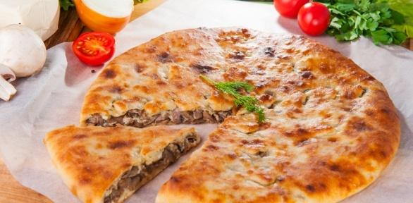Пицца или осетинские пироги отпекарни «Вкус Осетии»