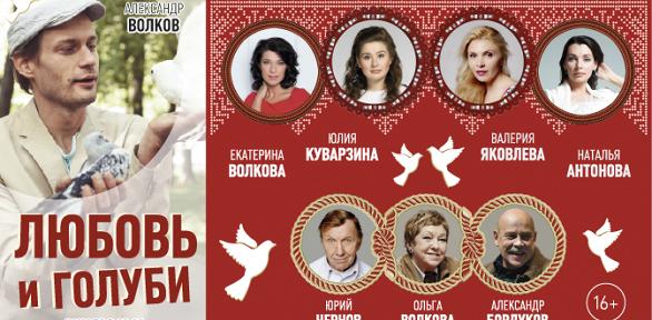Билет накомедию вцентре Высоцкого наТаганке заполцены