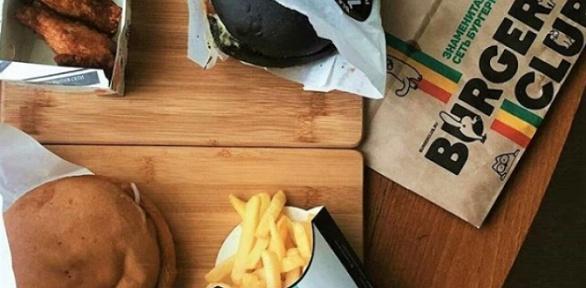 Бургеры, картофель фри инапитки отBurger Club