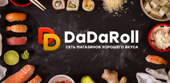 Набор роллов, суши или Wok отслужбы доставки DaDaRoll