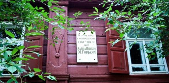 Билет напосещение музея детства А.М.Горького «Домик Каширина»