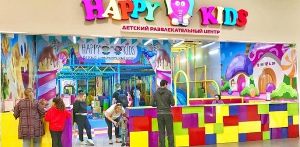 Безлимитное посещение развлекательного центра Happy Kids заполцены
