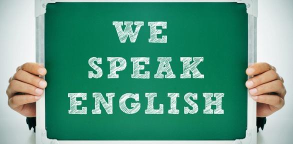 Месяц занятий английским языком отшколы A-Mega School