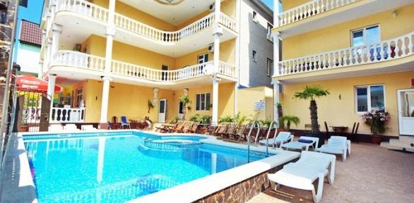 Отдых вКабардинке вгостевом доме «Нателла»