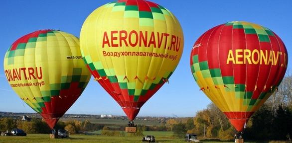 Полет навоздушном шаре странсфером изМосквы отклуба «Аэронавт»