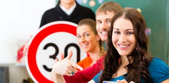 Полный курс обучения вождению категорииB вавтошколе «Фаворит»
