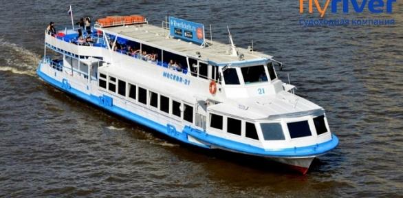 Прогулка натеплоходе поМоскве-реке сланчем или без откомпании Flyriver