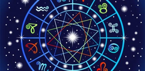 Персональный гороскоп откомпании Starfates