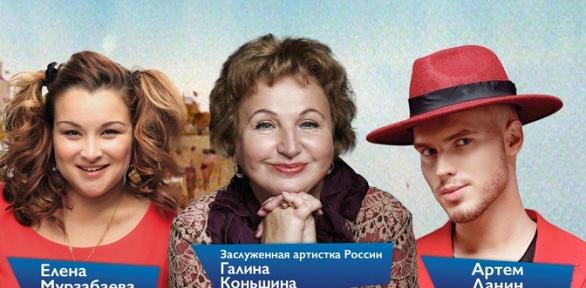 Билет наспектакль отТеатра современной драматургии
