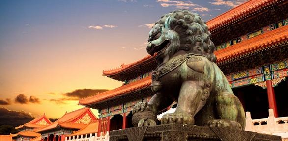 Экскурсионный тур вКитай вгород Пекин