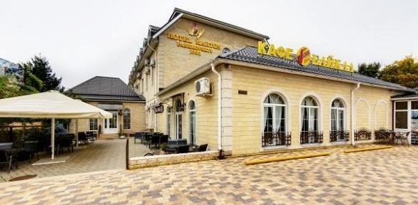 Отдых сзавтраком вотеле Marton Pashkovskiy Krasnodar