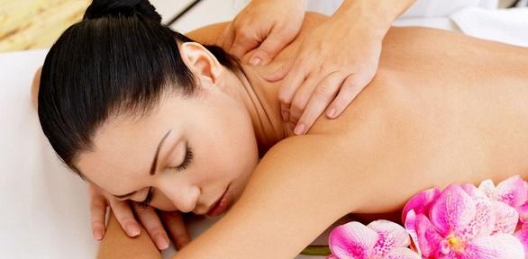 Сеансы массажа встудии женской красоты «Лазурит»