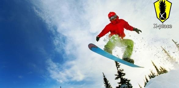 Обучение катанию насноуборде откомпании X-Place