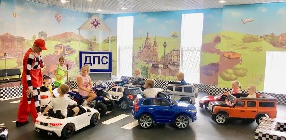 До60минут посещения детского автогородка «Автокидс»