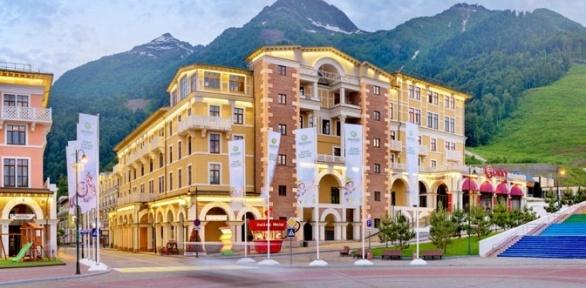 Отдых вСочи вКрасной Поляне вOchag Mini-Hotel